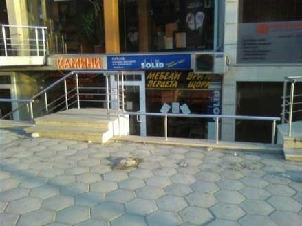 Метални врати FeRi в град Благоевград