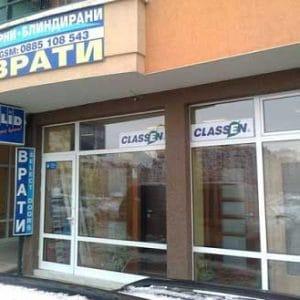 Мерални врати FeRi в град София от фирма Селект Доорс ООД